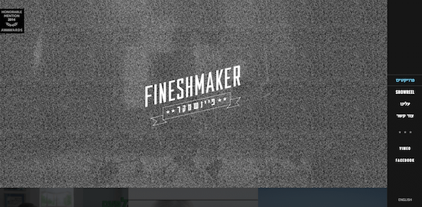 Fineshmaker