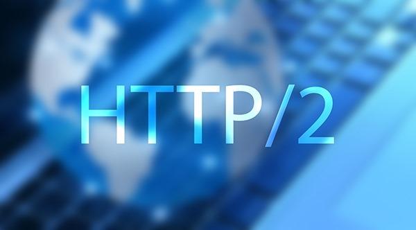 Ταχύτατες ιστοσελίδες με το νέο πρωτόκολλο HTTP/2
